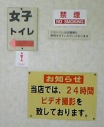 joshi toilet.jpg